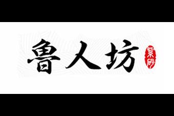 鲁人坊logo