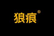 狼痕logo