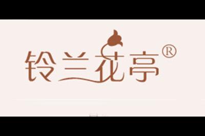 铃兰花亭logo