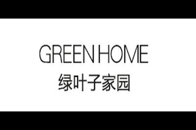 绿叶子家园logo