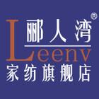 郦人湾logo