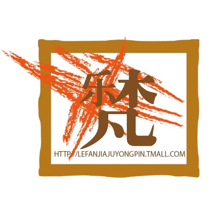 乐梵logo