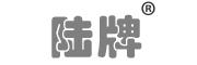 陆牌logo