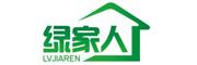 绿家人logo