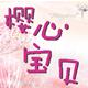 良威logo