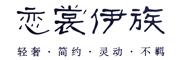 恋裳伊族logo