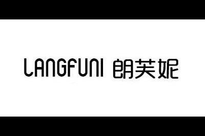 朗芙妮logo