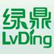 绿鼎居家日用logo