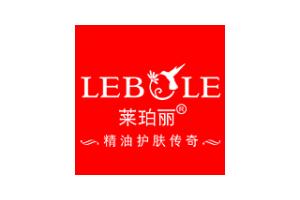 莱珀丽logo