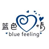 蓝色心情logo