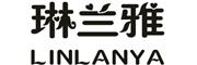 琳兰雅logo