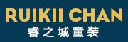 蕾哈萌logo