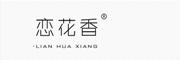 恋花香logo