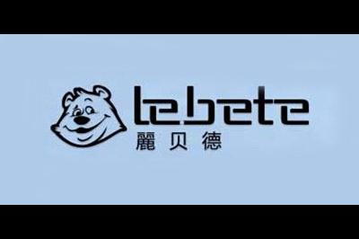 丽贝德logo