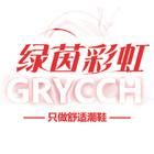 绿茵彩虹logo