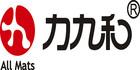 力九和logo