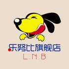乐努比logo