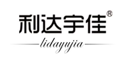 利达宇佳logo