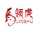 领虎车品logo