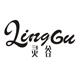 灵谷logo