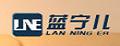 蓝宁儿logo