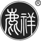 鹿祥logo