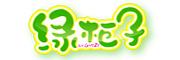 绿柜子logo