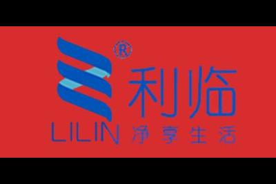利临居家日用logo