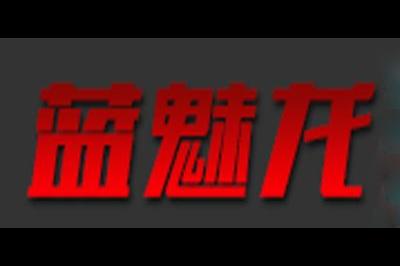 蓝魅龙logo