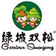 绿城双松logo