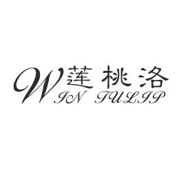 莲桃洛logo