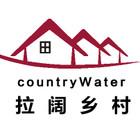 拉阔乡村logo