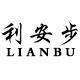 利安步logo
