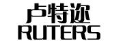 卢特迩logo