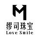 lovesmilelogo