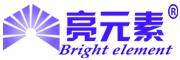 亮元素logo