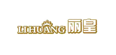 丽皇logo