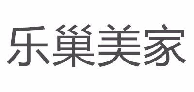 乐巢美家logo