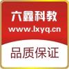 六鑫logo