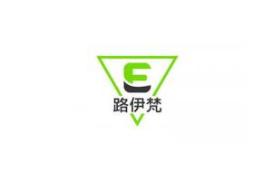 路伊梵logo