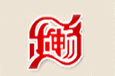 乐畅logo