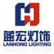 蓝宏logo