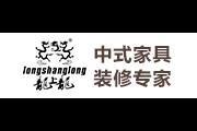 龙上龙logo