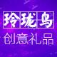 玲珑鸟logo