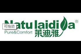 莱迪雅logo