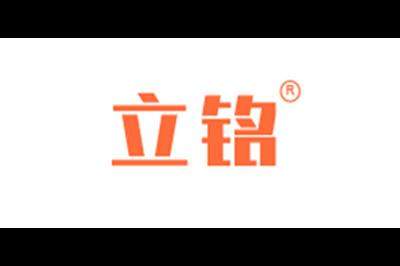 立铭logo