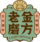 老金磨方logo