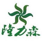 隆力森logo