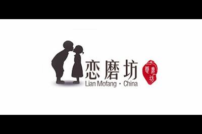 恋磨坊logo