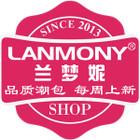 兰梦妮箱包logo